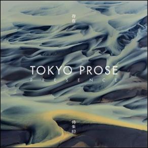 Tokyo Prose 'Presence' on Samurai Music
